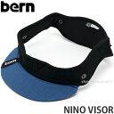 バーン ニーノ バイザー 【BERN NINO VISOR】 国内正規品 ヘルメット 子供 キッズ 自転車 アクセサリー プロテクション ストライダー スケートボード BMX オシャレ かわいい サンバイザー カスタム BIKE カラー:BLUE