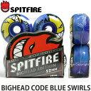 スピットファイヤー ビッグヘッド コード ブルー スワール 【SPITFIRE BIGHEAD CO