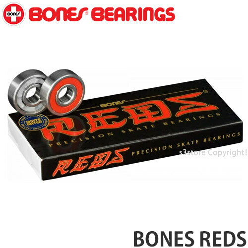 Bones Swiss L2 Skateboard Bearings 8 Pack Bones Bearings BSLWB288