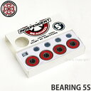INDEPENDENT INDEPENDENT BEARINGS 5s【インディペンデント インディペンデント ベアリング 5S】スケートボード パーツ ベアリング サ..