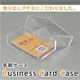 名刺ケース 名刺入れ フタ付き ビジネスカードケース/アクリルケース/カードケース