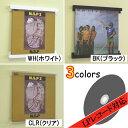 壁付けLPレコードディスプレイラック 白・黒・透明 (LP収納/ジャケット展示)
