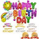 【国内正規品】アドワン 誕生日 バルーン 風船 飾り付け ハッピーバースデー happybir