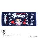 東京ヤクルトスワローズ公認グッズBETTY BOOP ×スワローズ フェイスタオル swallows/ベティー ブープ /かわいい