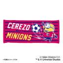 セレッソ大阪公認グッズミニオン×セレッソ大阪 フェイスタオル cerezo/minions/かわいい