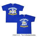 中日ドラゴンズ公認グッズミニオン×ドラゴンズ Tシャツ(大人用) 2018 DRAGONS/MINIONS/かわいい