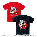 広島東洋カープ公認グッズガンダム×カープ Tシャツ(シャア坊...