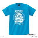 ショッピングエヴァンゲリオン 北海道日本ハムファイターズ公認グッズEVANGELION×ファイターズ Tシャツ(マスコット) EVANGELION FIGHTERS おすすめ 人気 野球 応援 グッズ
