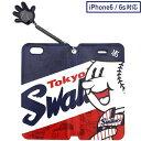 ヤクルトスワローズ公認グッズヤクルトスワローズ iPhone6・6sブックタイプケース(ボール君) 東京ヤクルト/スワローズ/swallows/おすすめ
