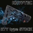 2017冬季 新作 新型 ストック クリプテック タイフン 黒 kty サバゲー 部品 装備 マグプル タイプ