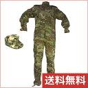 BDU 戦闘服 迷彩服 マルチカム 上下 ミリタリーキャップ セット サバゲー ドレスアップに!