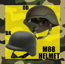 米軍 PASGT タイプ ヘルメット OD/黒 サバゲー サバイバル 帽子 装備 BDU