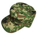 ミリタリーキャップ 自衛隊 迷彩柄 黒 サバゲー 装備 BDU メンズ レディース 服 サバイバル 帽子 陸自 海上
