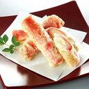 【冷凍】カニカマ磯辺揚げ(チーズ入り)(1kg) 安心の海産冷凍食品大手大栄フーズ製