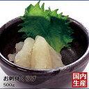 【冷凍/業務用】お刺身くらげ(お刺身クラゲ)(500g) 安