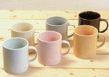 名前入り マグカップ 切立(カラー)結婚祝いの贈り物にはネーム入りギフトが最適1番人気は、名前入りマグカップ!誕生日プレゼントや母の日の贈り物にも好評♪結婚祝・名入れ・食器・陶器・