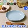 皿・プレートのイメージ