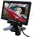 車載モニター 7インチ 電源直結 バックカメラ対応 12V/24V