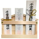 神棚 簡易神棚 お札差し お札立て 壁掛け穴付き 国産ひのき材使用100 日本製