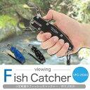 【メール便 送料無料】 フィッシュグリップ フィッシュキャッチャー 釣具 小型タイプ 魚掴み VFC-2000 by viewing