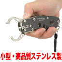 フィッシュグリップフィッシュキャッチャー釣具小型タイプ魚掴みVFC-2000