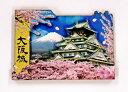 お土産品 マグネット(大阪城)