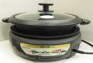 【海外向け家電】【220〜240V仕様】 TESCOM グリルなべ 仕切付き深なべ・焼肉用プレート付属 MAX250℃加熱 GPF60