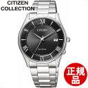【店頭受取対応商品】[シチズン]CITIZEN 腕時計 Citizen Collection シチズンコレクション シンプルアジャスト エコ・ドライブ電波時計 薄型 AS1060-54E メンズ