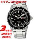 【店頭受取対応商品】 セイコー SEIKO 腕時計 SEIKO 5 SPORTS(セイコー ファイブ スポーツ) オートマチック デイデイト 海外モデル 日本製 SNZH55JC メンズ 【逆輸入品】 [4954628427328-SNZH55JC]
