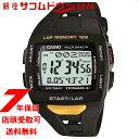 カシオ CASIO ウォッチ 腕時計 PHYS フィズ LAP MEMORY 120 世界6局対応電波ソーラー 国内メーカー STW-1000-1JF
