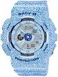カシオ CASIO 腕時計 BABY-G ウォッチ DENIM'D COLOR BA-110DC-2A3JF レディース[201602]