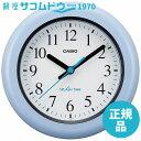 CASIO CLOCK カシオ クロック 掛け時計 防湿・防塵クロック IQ-180W-2JF
