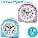 CASIO カシオ アナログ トラベル クロック TQ-145-2JF(水色) TQ-145-4BJF(ピンク) 目覚まし時計 CLOCK 置き時計