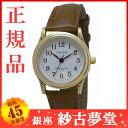 [クレファー]CREPHA 婦人用腕時計 アナログ表示 5気圧防水 ホワイト TEV-1276-WTG レディース