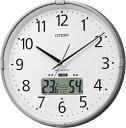 CITIZEN シチズン リズム時計工業 RHYTHM クロック [高精度温湿度計][警告音]付・電波掛時計 インフォームナビS シルバー色 4FY621-019