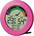 CITIZEN シチズン リズム時計工業 RHYTHM クロック デジタル温湿度計 ピンクヘアライン仕上げ 8RDA67-B13