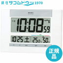 【39ショップポイント3倍!エントリー必要】SEIKO CLOCK セイコー クロック 掛け時計 置き時計 兼用 デジタル 温度表示 湿度表示 電波時計 SQ429W [4517228030130-SQ429W]