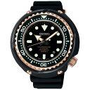 [プロスペックス]PROSPEX 腕時計 海(1000mダイバーズウオッチ) マリーンマスター 自動巻(手巻つき) サファイアガラス SBDX014 メンズ