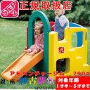 [メーカー直送品のためラッピング・代引き不可] STEP2 (ステップ2) アドベンチャージム [7904][大型玩具 大型遊具 ベビー おもちゃ 野外 屋内 室内 子供用 保育園 幼稚園]