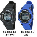 TELVA テルバ 軽量 デジタルウォッチ ストップウォッチ機能付き腕時計 ブルー TE-D068-BL ブラックTE-D068-BK