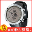 【ポイント3倍】【日本正規品】SUUNTO(スント) ランニング 登山用GPS AMBIT3 PEAK サファイヤ Bluetooth対応 【日本正規品】 SS020676000