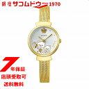 【店頭受取対応商品】セイコー ワイアード SEIKO WIRED f 腕時計 リラックマ AGEK748 レディース