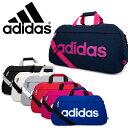 アディダス adidas ボストンバッグ 47445 【 ジラソーレ3 】【 メンズ レディース 】【即日発送】