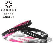 バンデル アンクレット クロス パワーバランス シリコン バンド BANDEL BANDEL CROSS ANKLET [PO10][bef]