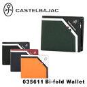 カステルバジャック 財布 二つ折り メンズ 035611 本革 レザー ブランド専用BOX付き CASTELBAJAC [PO10][bef]