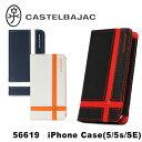 カステルバジャック iPhone5 ケース ブローチ 056...