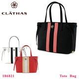 ���쥤���� CLATHAS �ȡ��ȥХå� 186821 ��� �� ��ǥ����� �Хå� �ۡ�¨��ȯ����