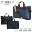 クレドラン CLEDRAN ブリーフケース CLM-1002 FORTE 【 WELLHOLD CASE 】【 2way ビジネスバッグ トートバッグ 】【 ト...
