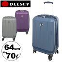 デルセー DELSEY スーツケース Helium Shadow DSHZ-64 64cm 【 サンコー鞄 SUNCO ヘリウムシャドウ 】【 TSAロック搭載 5年保証 】【即日発送】