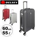 デルセー DELSEY スーツケース VAVIN SECURITE DVAH-60 60cm 【 サンコー鞄 SUNCO 】【 TSAロック搭載 5年保証 】【即日発送】